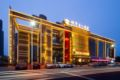 CITY EXDLUSISE CELEBRITIER HOTEL - China Hotels Villas Information