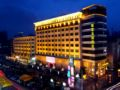 Dongguan Silver World Garden Hotel - China Hotels Villas Information