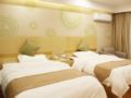 GreenTree Inn Anhui Suzhou Si District Bianhe Avenue Business Hotel - China Hotels Villas Information