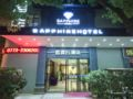 Guilin Sapphire hotel - China Hotels Villas Information