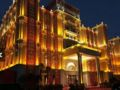 Happy Castle International Hotel - China Hotels Villas Information