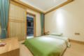 Japanese Style Room with City View-108 Zen - China Hotels Villas Information