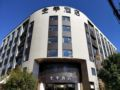 JI Hotel Kunming Hi-tech Zone Branch - China Hotels Villas Information