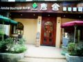 Junshe Bontique Guest House - China Hotels Villas Information