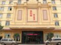 Kunming Baolilai Hotel Changshui Airport - China Hotels Villas Information