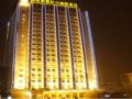 New Beacon New Time International Hotel - China Hotels Villas Information