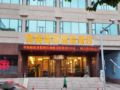 Qingdao Aegean Regalia Vacation Hotel - China Hotels Villas Information