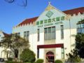 Qingdao Dale Garden Hotel - China Hotels Villas Information