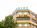 Qingdao Galaxy Holiday Hotel - China Hotels Villas Information