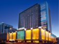 Shenyang Huaren International Hotel - China Hotels Villas Information