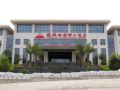 Shilin Yinruilin International Hotel - China Hotels Villas Information