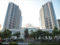 Shishi Wanjia International Hotel - China Hotels Villas Information