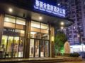 Taili All Suites Apartment - China Hotels Villas Information