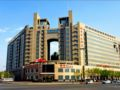 Tianjin Mayfair Hotel - China Hotels Villas Information