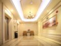 Vienna International Huizhou South Train Station - China Hotels Villas Information