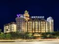 Wongtee V Hotel Huizhou - China Hotels Villas Information