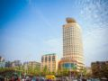 Wuhan Premier Mayflowers Hotel - China Hotels Villas Information