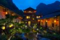 Yangshuo Ancient Garden Boutique Hotel - China Hotels Villas Information