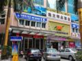 Yilan Hotel - China Hotels Villas Information