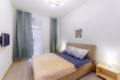 New apartments Botanic garden Life - Russia Hotels Villas Information