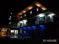 S.J.House - Thailand Hotels Villas Information