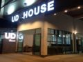 UD House - Thailand Hotels Villas Information